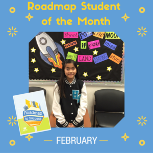 Feb. Student of the Month